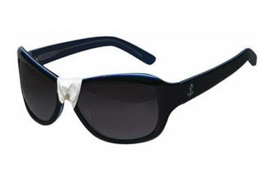 sunglasses-repair